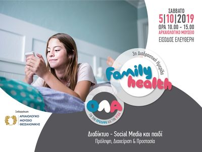 family_health_fb_banners_03