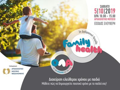 family_health_fb_banners_07