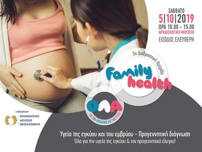 family_health_fb_banners_08