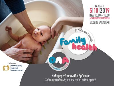 family_health_fb_banners_10