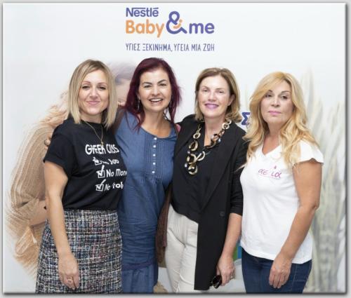 Δέσποινα Δριβάκου, Δέσποινα Μαυρομμάτη, Αθηνά Γιαννακοπούλου & Ελβίνα Κασπαριάν